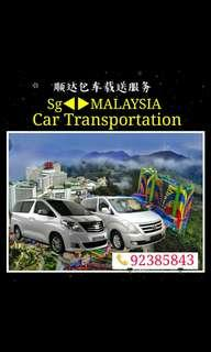 Transport services to kL