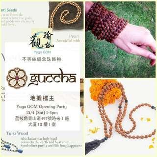 念珠飾物【Guccha】荔枝角瑜伽中心 免費 開幕派對 4月13日