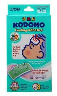 🚚 Kodomo cooling patch (Lion brand) Fever patch for adults and children