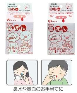 「日本製100%純棉止鼻水鼻血棉球」的圖片搜尋結果