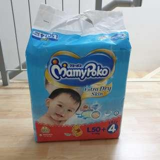Mamypoko Exra Dry Skin Tape L size 50+4 2packs +free gift!!!
