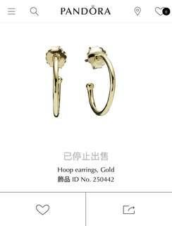 潘朵拉耳環