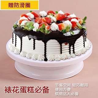 蛋糕裝飾轉盤(烘培工具)