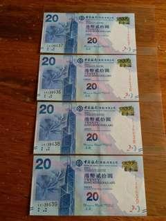 全新:香港:中銀:紙幣:已經不出版(好意頭號碼)訊號碼:共4張