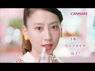 Canmake stay on balm rouge 多色