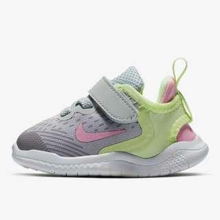 Nike anak fress RN