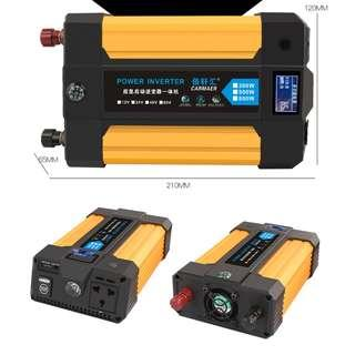 Emergency start power 12V car spare battery fire ignition electric artifact capacity charging treasure 90167978