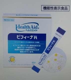 🚚 日本購回仁丹60天份益生菌用過就知比國產好 晶球比菲德氏菌