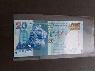 豐20元紙幣 (CW252525)