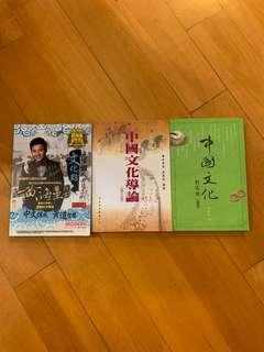DSE5**中文作文及考試必備之文化概念/文化點