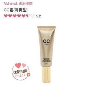 Mdmmd CC Cream (未拆)
