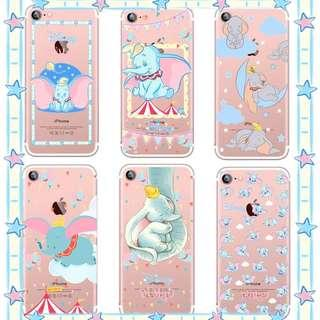 PO: iphone dumbo phone cover