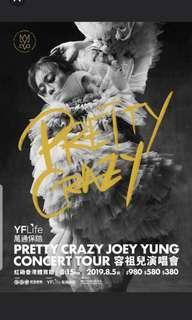 pretty crazy joey yung容祖兒演唱會