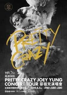 容祖兒Petty Crazy演唱會2019
