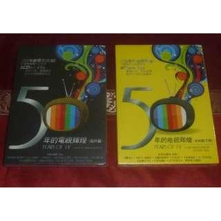Mediacorp 新传媒 SBC TCS 50 cd cds 年的电视辉煌 50 YEARS OF TV Drama Song xin yao xinyao 新谣 新謠 vintage Retro album 电视剧