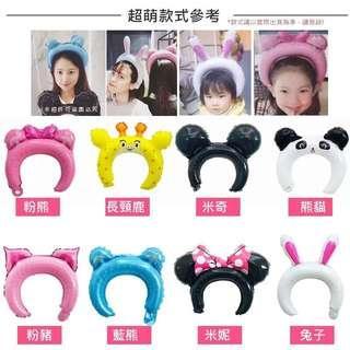 預購-超可愛卡通鋁球髮箍(10入)充氣髮箍 卡通頭飾 兒童生日 兒童裝扮道具