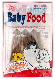 🚚 小包裝愛犬零食肉條(牛肉、雞肉、羊肉、起司)