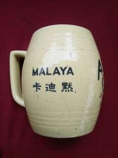 GELAS MALAYA MERDEKA 1957