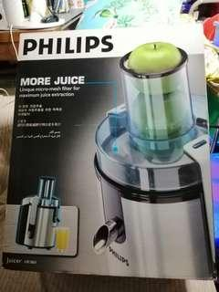 🚚 JUICER PHILIPS HR1861