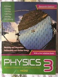 Physics 3 DSE Exercise Book with solutions book