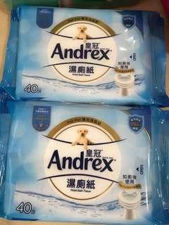 皇冠濕廁紙2包(每包有40片)