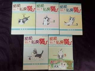 甜甜私房貓 1-5期 漫畫書 Cat Comic book
