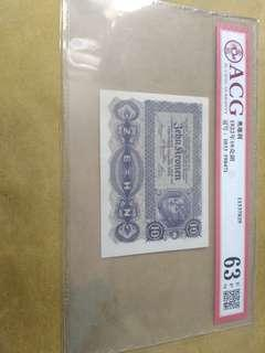 ACG graded 1922 kroner