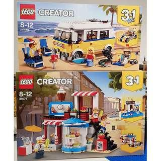 Lego 31079 + 31077 Sunshine Surfer Van &  Sweet Surprises Bundle