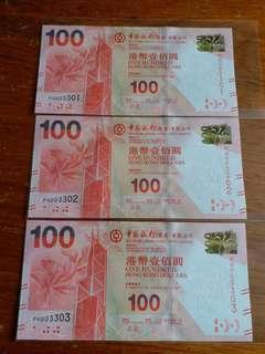 全新:香港:中銀:紙幣: 不再出版: 2015年:信號碼:共3張