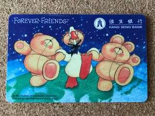 Forever Friends 紀念咭