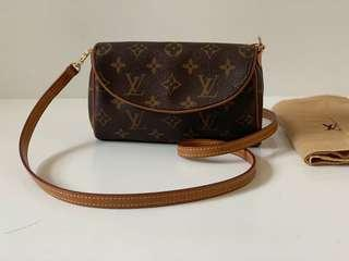 Authentic Louis Vuitton Pochette Sling or Waist Pouch