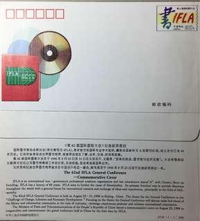 (免費贈送)J F 46 ,第62屆國際圖聯大會郵資封