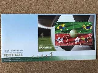 中國香港-巴西聯合發行:足球正式紀念封