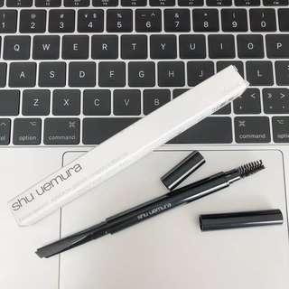 Shu Uemura植村秀自動眉筆刀