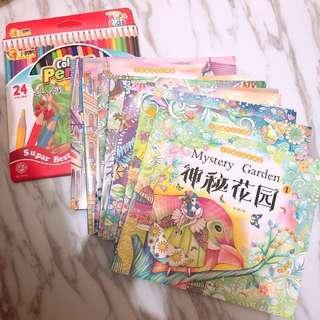 我的秘密花園 填色冊(送顏色筆)