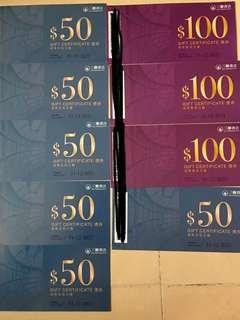 三聯書店現金卷禮券50 及100面額可購買八達通錶中學書財經處等
