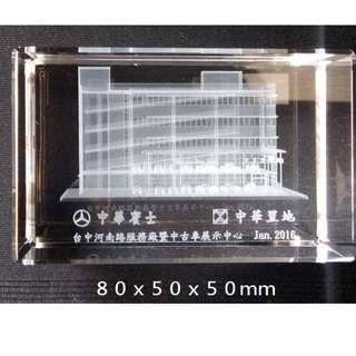 3D雷射建築水晶文鎮80x50x50mm.100x60x60mm(客製化)