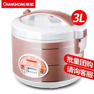 HONG CHANG RICE COOKER 3L