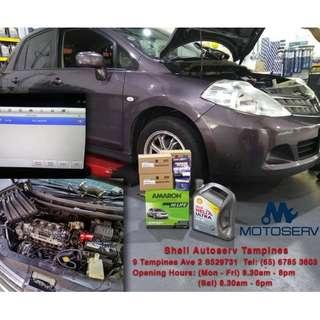 NISSAN IGNITION COIL REPLACEMENT
