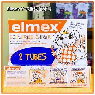 (全新現貨) 瑞士艾美適 Elmex 0-6歲可吞食兒童牙膏 Child Toothpaste 防止蛀牙 牙醫推薦 (兩支盒裝$70  / 單支無盒$38 )