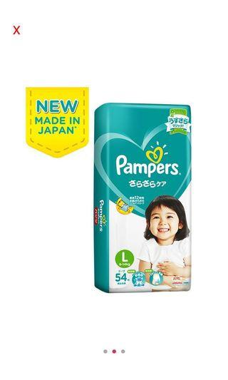 Pampers size L