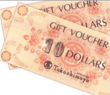 Takashimaya Vouchers
