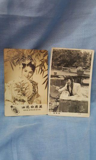 Vintage photo Chang Lye Lye