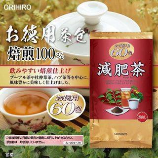 🚚 現貨-日本ORIHIRO德用健美茶 消脂茶