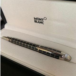 Montblanc Starwalker Metal & Rubber Fineliner Pen In Perfect Condition (MINT)