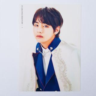 ARMY 5기 - A4 Clearfile (Taehyung)