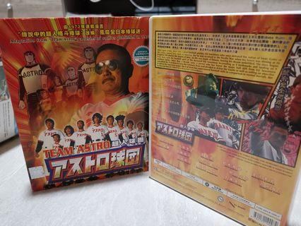 🚚 Team Astro超人球团 Japanese Version, Chinese English subtitles