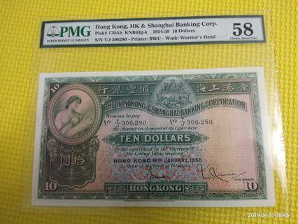 🎉評級鈔🎉  匯豐1955年 大棉胎$10 T/J306280 PMG AU58