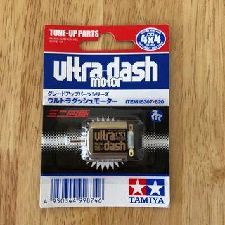 🚚 Tamiya Ultra Dash Mini 4WD Motor High RPM