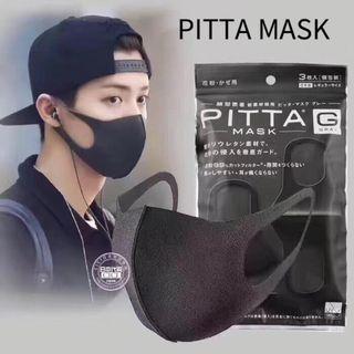 Fashion Haze Japan Pitta